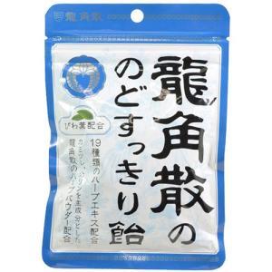 龍角散 のどすっきり飴 1袋 (100g)の関連商品8