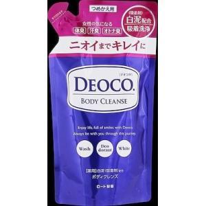デオコ  DEOCO  薬用 ボディクレンズ  詰め替え  250ml  ロート製薬