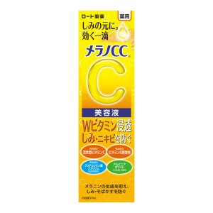 【医薬部外品】ロート製薬 メラノCC 薬用美容液 20ml