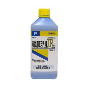 消毒用エタノール  IP ケンエー  500ml 【第3類医薬品】の画像