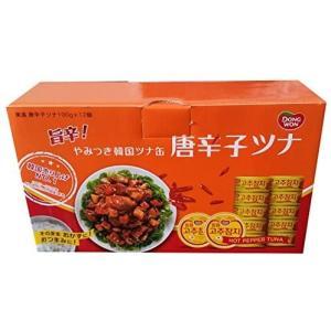 唐辛子ツナ缶 ピリ辛ツナフレーク 100gx12缶入り