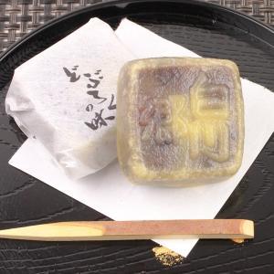 白川郷 どぶろくの味 酒蒸しきんつば 小 6個入 あんこ 餡子 和菓子