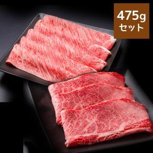 ギフト 飛騨牛 肩ロース すき焼き しゃぶしゃぶ 焼肉 475gセット 天狗 ミールキット レンチン|azusaya