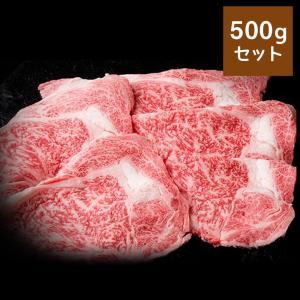 ギフト 飛騨牛 ロース すき焼き しゃぶしゃぶ 500gセット 天狗 ミールキット レンチン|azusaya