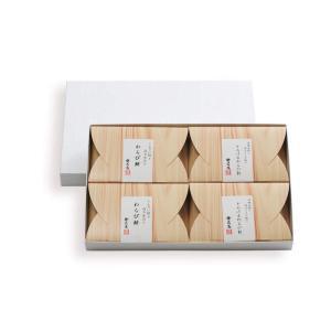 巴庵 わらび餅食べ比べセット とろける & もっちり 国産わらび粉使用 各2個入り