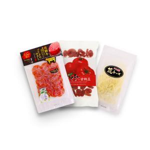 驚くほどワイン・果実酒によく合う!ご当地おつまみ 3種セット/飲み会 サラミ チーズ ワイン 梅酒 果実酒 酒 おつまみ//|azusaya