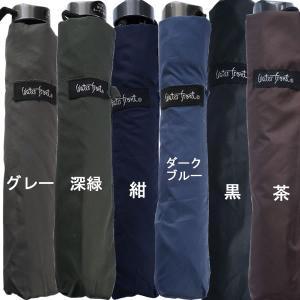 晴雨兼用 折りたたみ傘 超軽量98g 極軽カーボン三折 雨傘 日傘 ウォーターフロント メンズ|azuselectshop|04