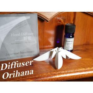 折花 紙でできたアロマディフューザー エコな芳香器具|azuselectshop
