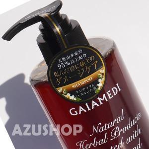 ノンシリコンシャンプー ココナッツとジャスミンの香り ガイアメディ ディープモイスチャー GAIAMEDI 390ml|azuselectshop