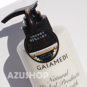 ヘアトリートメント ココナッツとジャスミンの香り ディープモイスチャー GAIA MEDI ガイアメディ 390ml|azuselectshop
