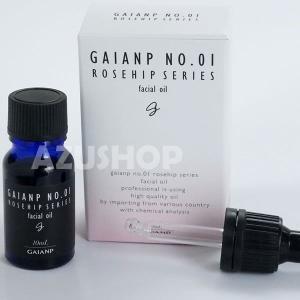 ローズヒップオイル フェイシャルオイル NO.01 ガイアNP GAIANP 美容液|azuselectshop