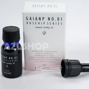 オーガニックナチュラルローズヒップオイル 10ml ガイアNP GAIANP azuselectshop