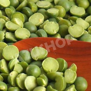 グリーンピース 乾燥 アルヴェーヒッタ アメリカ産 500g ラテン大和|azuselectshop|02