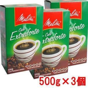 ブラジルコーヒー 3個セット メリタ エクストラフォルチ 500g MELITTA Extraforte 深煎り|azuselectshop
