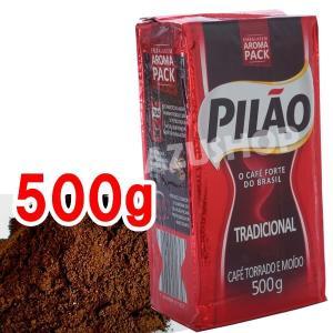 ブラジルコーヒー カフェピロン 500g 深煎り|azuselectshop