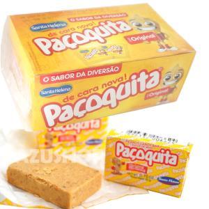 パソキッタ Box ホロホロっと素朴なピーナツ菓子 20g×50個|azuselectshop|04