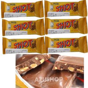 ピーナッツチョコ ミニ SHOT 20g ショット LACTA ラクタ|azuselectshop