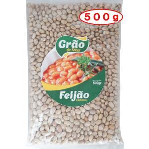 カリオカ豆 500g ボリビア産 フェイジョン うずら豆 フェジョン用|azuselectshop
