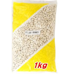 白いんげん豆 1kg 乾燥豆 カナダ産 手亡豆|azuselectshop