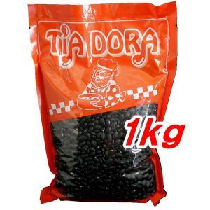 黒いんげん豆 1kg フェイジョンプレット FEIJAO PRETO ボリビア産|azuselectshop