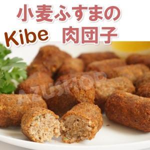 小麦ふすまの肉団子 牛ひき肉のキビ(Kibe de Carne)320g(20g×16個) 冷凍コロッケ|azuselectshop