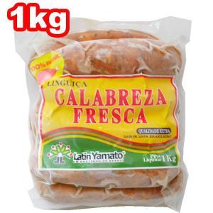 生ソーセージ カラブレザ フレスカ 1kg 10本入 リングイッサ チョリソー 冷凍 azuselectshop