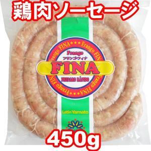 鶏肉の生ソーセージ フランゴフィナ ぐるぐるソーセージ 90cm 450g BBQ リングイッサ 冷凍|azuselectshop