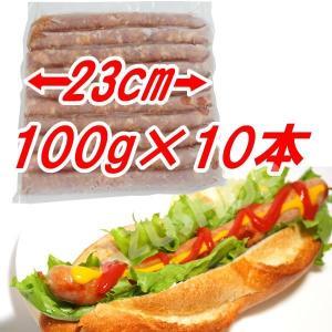 リングイッサ メガ ジュニア23 豚肉100% 生ソーセージ 1kg 100g10本入り BBQ 冷凍|azuselectshop