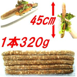 生ソーセージ メガ45 大きいリングイッサ 5本入 1600g BBQ 冷凍|azuselectshop