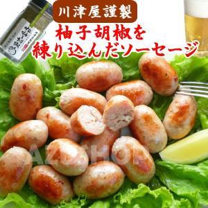 生ソーセージ 大分県の川津食品の柚子胡椒入り 500g 16本入 リングイッサ 冷凍|azuselectshop