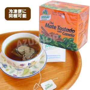 マテ茶 シナモン味 ティーバック 10P入 ローストタイプ ブラックマテ ブラジル BARAO お茶|azuselectshop
