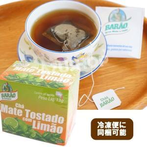 マテ茶 ティーバック レモン入り 10P入 ローストタイプ ブラックマテ ブラジル お茶|azuselectshop