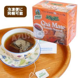 マテ茶 ティーバック 10P入 ブラックマテ ブラジル BARAO|azuselectshop