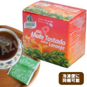 マテ茶 ティーバック オレンジ香る 10P入 ローストタイプ ブラジル BARAO社|azuselectshop