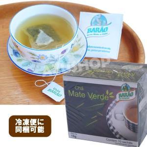 マテ茶 ティーバック 10P入 グリーンマテ ブラジル お茶|azuselectshop