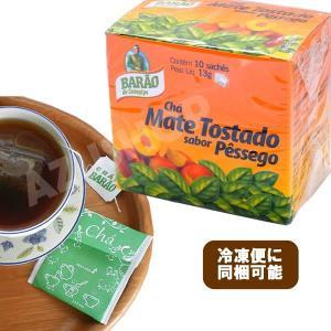 お茶 ティーバック マテ茶 桃が香る ピーチ味 10P入 ローストタイプ ブラジル BARAO社|azuselectshop