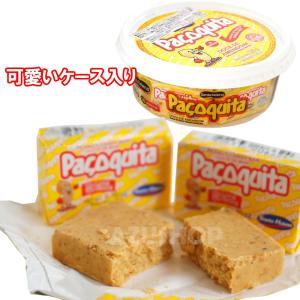 パソキッタ 丸いケース入り 20g×16個 ホロホロっと素朴なピーナツ菓子|azuselectshop