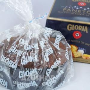 パネトーネ 500g グロリア GLORIA社|azuselectshop|03