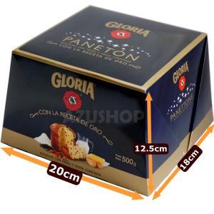パネトーネ 500g グロリア GLORIA社|azuselectshop|05