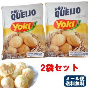 (合計500g)ポンデケージョミックス粉 250g×2袋 YOKI 与喜 ブラジル|azuselectshop