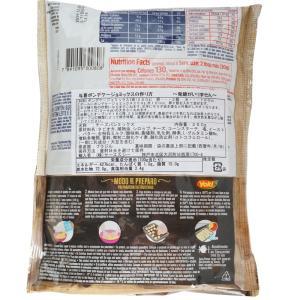 (合計500g)ポンデケージョミックス粉 250g×2袋 YOKI 与喜 ブラジル|azuselectshop|05