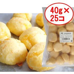 ポンデケージョ 本場ブラジルレシピ 1kg(40g*25個) 業務用 冷凍パン生地 |azuselectshop