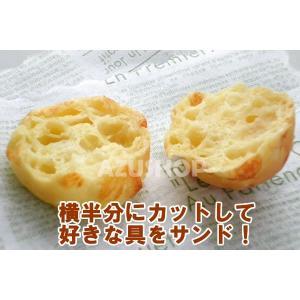 ポンデケージョ 本場ブラジルレシピ 2500g(50g*50個) 業務用 冷凍パン生地 |azuselectshop|04