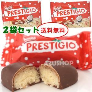 2袋迄メール便代200円 ココナッツ入りチョコレートバー プレスチージョ ネスレ 18g×10個 Nestle PRESTIGIO|azuselectshop