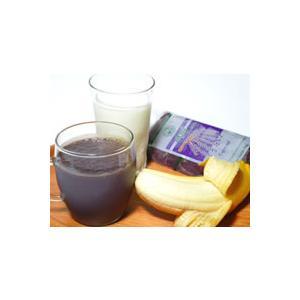 アサイー 冷凍ピューレ 100g×4パック入 無糖 フルッタフルッタ|azuselectshop|05