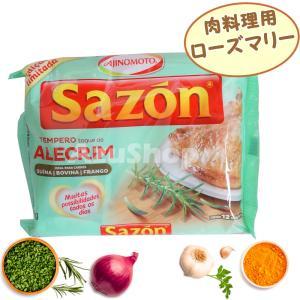 味の素 粉末調味料 サゾン 肉料理用 ローズマリー入り 60g(12x5g) SAZON ALECRIM|azuselectshop
