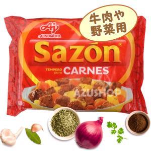 味の素 粉末調味料 サゾン 牛肉用 60g(12x5g) SAZON carnes|azuselectshop