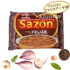 味の素 粉末調味料 サゾン フェジョン、フェジョアーダ用 60g(12x5g) SAZON feijao azuselectshop