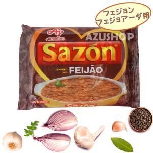 訳あり 味の素 粉末調味料 サゾン フェジョン フェジョアーダ用 60g(12x5g) SAZON feijao azuselectshop