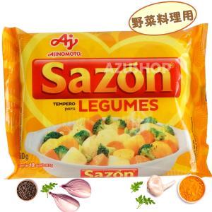 味の素 粉末調味料 サゾン 野菜用 60g(12x5g) SAZON legmes |azuselectshop